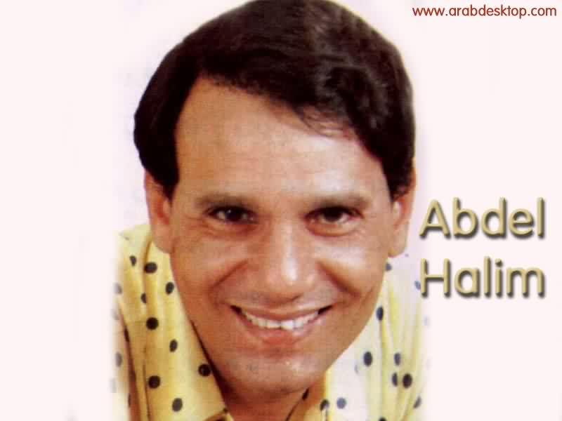 abdelhalim-hafez-9-5072- ...