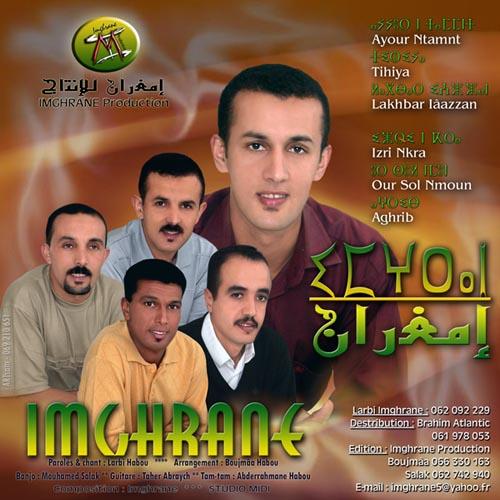 imghran mp3