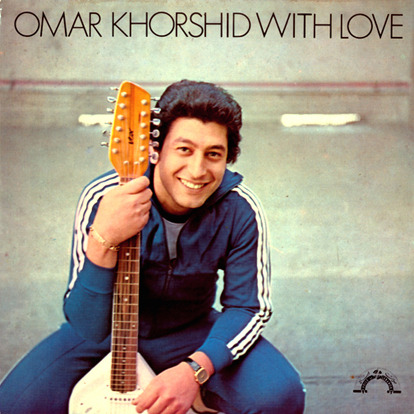 Omar khorshid music mp3 download