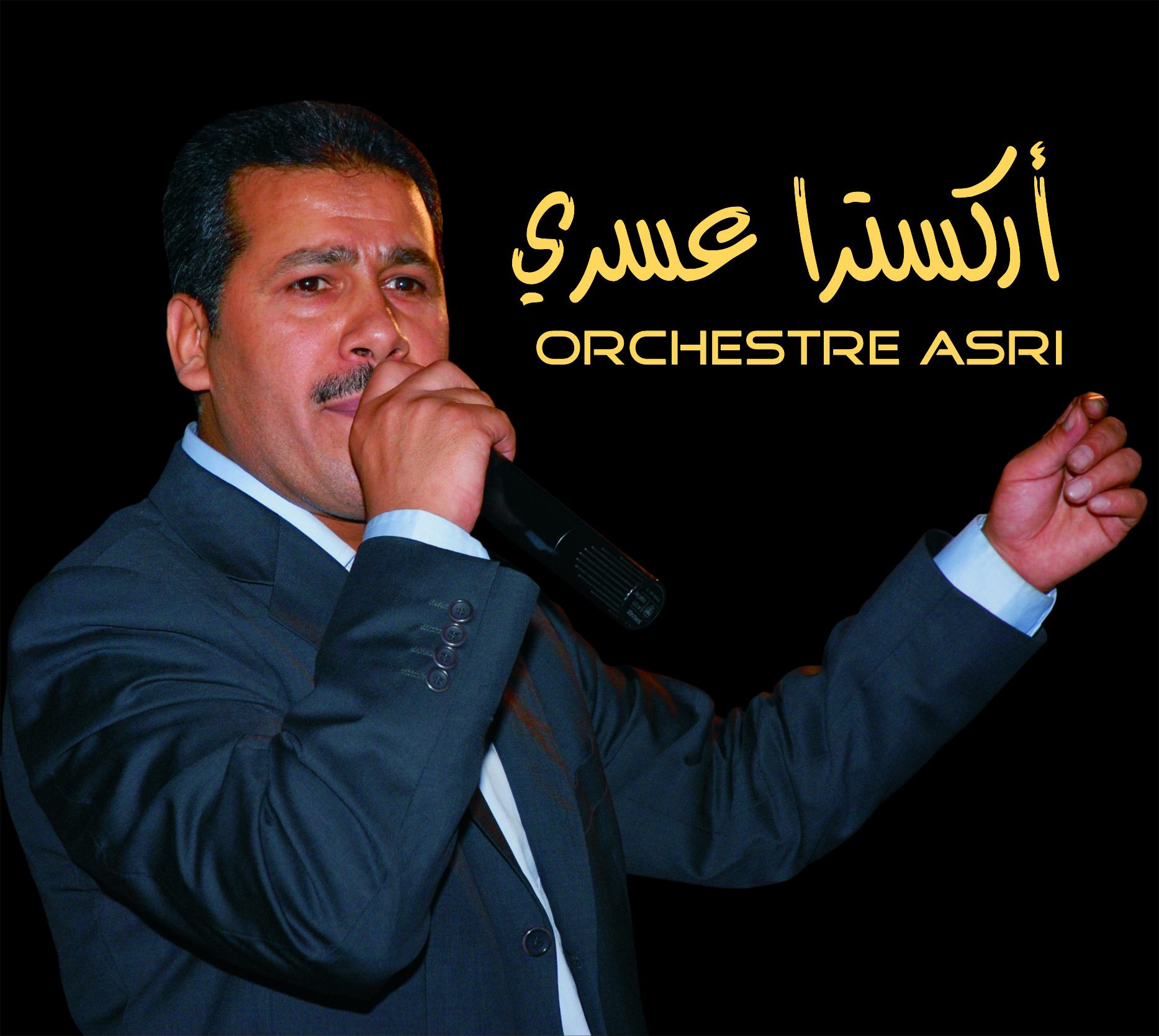 orchestre asri