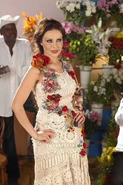 Rola Saad Wedding
