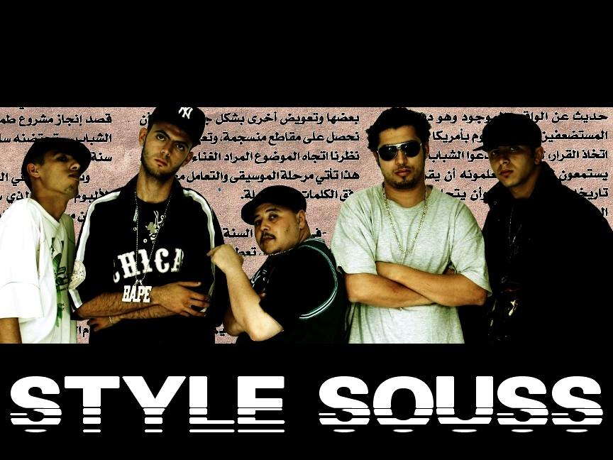 style souss mp3 gratuit