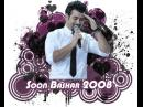 Photo of Bashar El Shati number : 21223