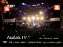 Assala Nasri - Aah Yalally